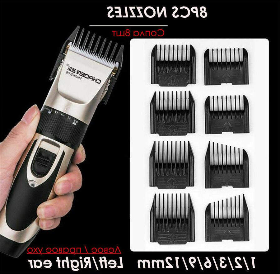 Professional Rechargeable Electric Hair Barber Haircut kit
